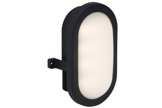 Wandlamp buiten Tilbury zwart 5W