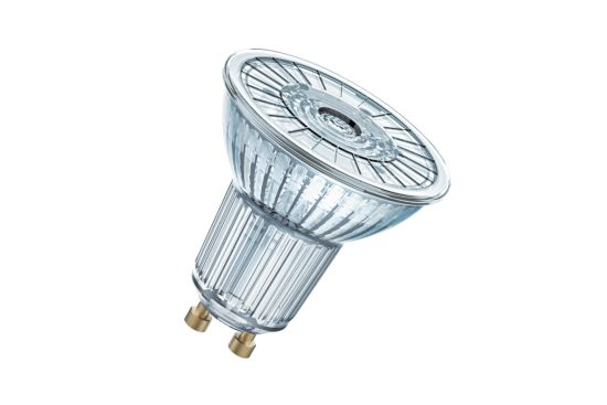 LED-lamp Superstar 4,6W GU10