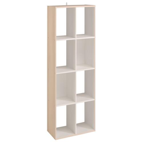 Rek cube acacia 61x29x121cm weba meubelen - Cube nachtkastje ...
