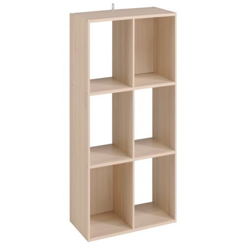 Rek cube 61x29x91cm rekken weba meubelen - Cube nachtkastje ...